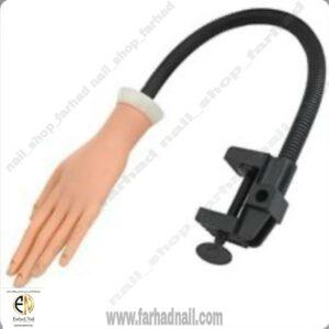 دست مصنوعی تمرینی گیره دار